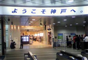02_hikari469-10.jpg