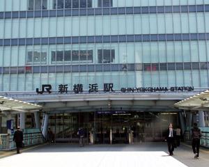 新横浜駅正面