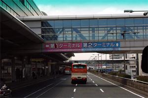 羽田空港リムジンバス(10)