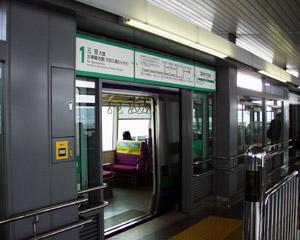 神戸空港駅(3)ホーム
