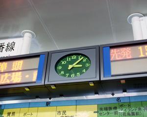 ポートライナー三宮駅(3)
