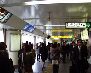ポートライナー三宮駅(4)