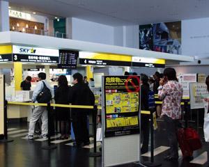 神戸空港(2)