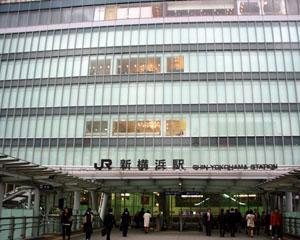 新横浜駅アソシア