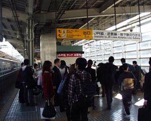 京都駅13・14番ホーム