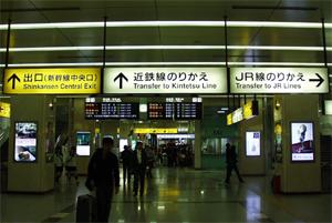 京都駅コンコース