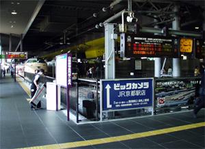 京都駅山陰ホーム2