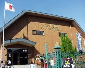 トロッコ嵯峨駅1