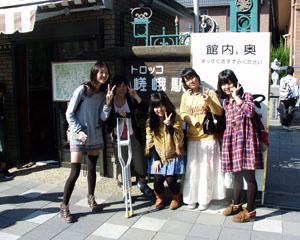 トロッコ嵯峨駅2