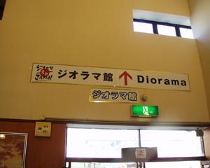 トロッコ嵯峨駅7