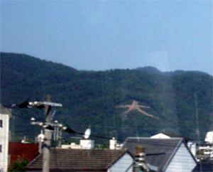京都北山大文字