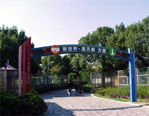 天王寺公園4