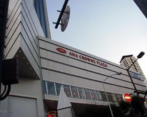 ANAクラウンプラザホテル神戸_外観