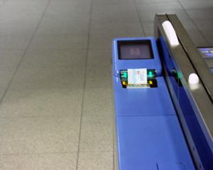 新横浜駅_横浜線乗換え改札