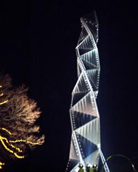 水戸タワー夜景