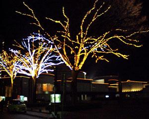 水戸芸術館夜景