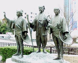 黄門・助さん・格さんの銅像