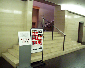 水戸芸術館9