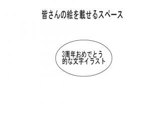 3rd.jpg