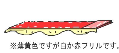 band2-2.jpg