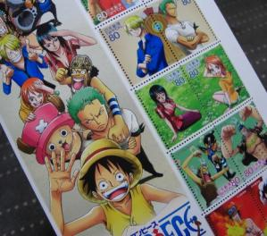 CIMG5432ワンピース切手2