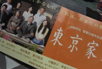 CIMG7455映画