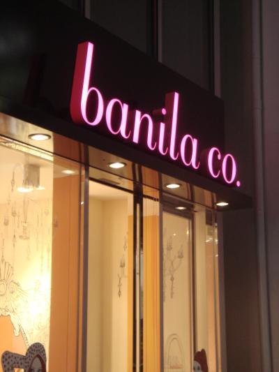 banilaco