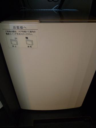 P1040154.jpg