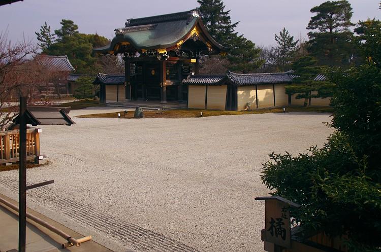 大覚寺 其の弐