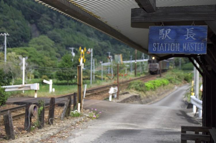 青部駅にて