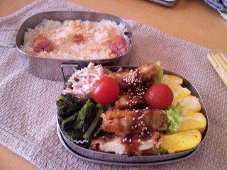 2011/1/12のお弁当