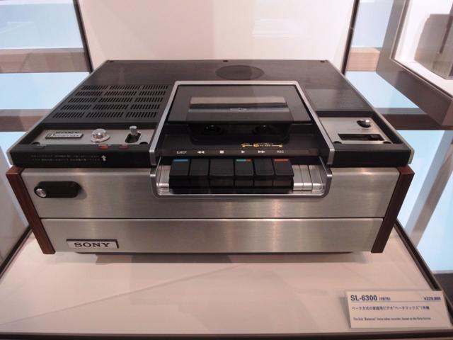 ソニービデオデッキベータマックス1号機