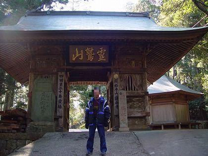鶴林寺 002