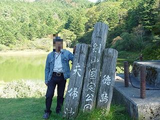 剣山 017