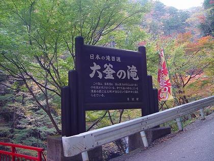 土須峠 021