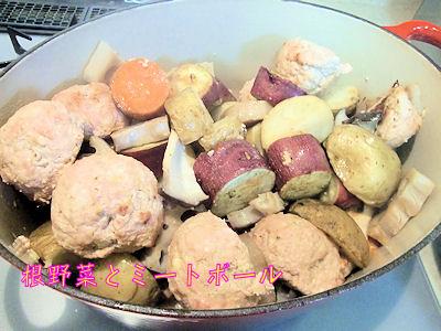 根野菜 肉団子