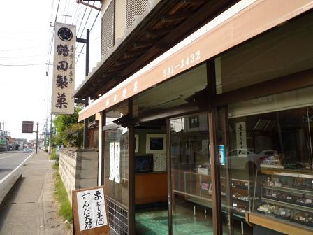 20110328_tsuruta2