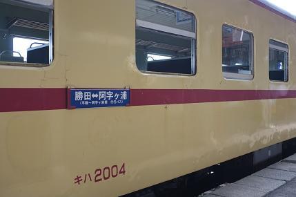 20110704_10