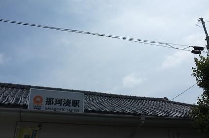 20110704_17