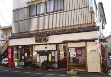 20110408_fujimine2