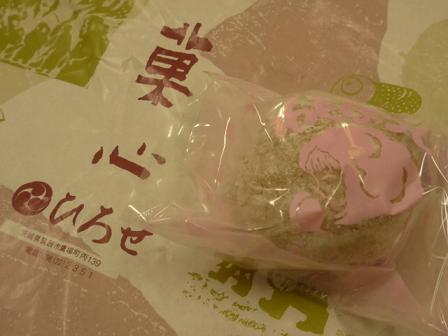 20110607_hiro12
