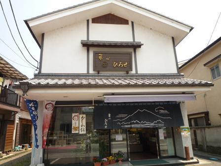 20110607_hiro3