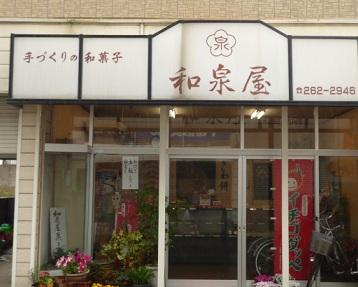 20110529_ichi27