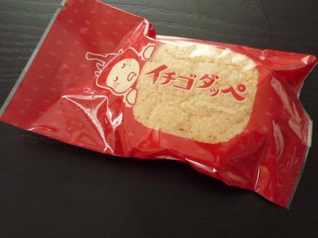20110530_ichi36