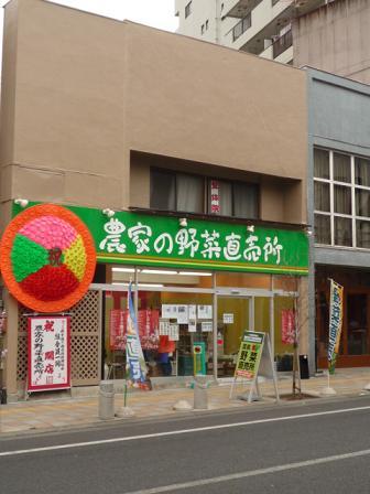 20110526_ichioka1