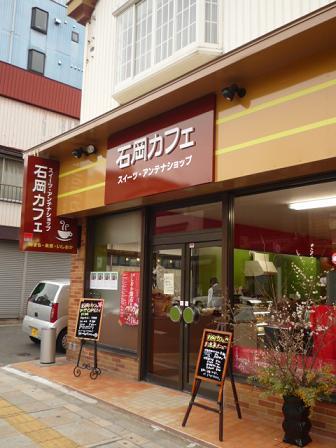 20110526_ichioka10