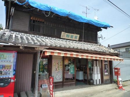 20110605_inaba1
