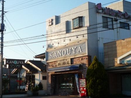 20110410_kanouya1
