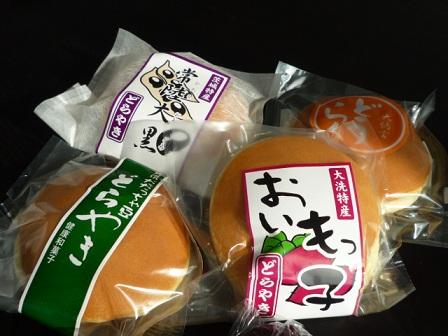 20110410_kanouya3