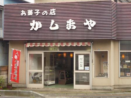20110620_kashima7